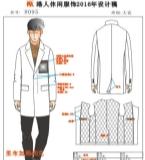 羊绒大衣/羽绒服款式图