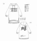 2016秋冬流行韩版卫衣