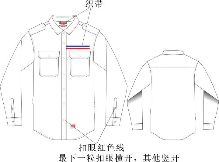 襯衫-男裝設計-服裝設計