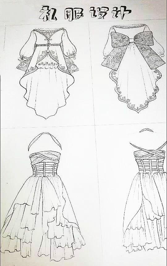 晚礼服设计手稿