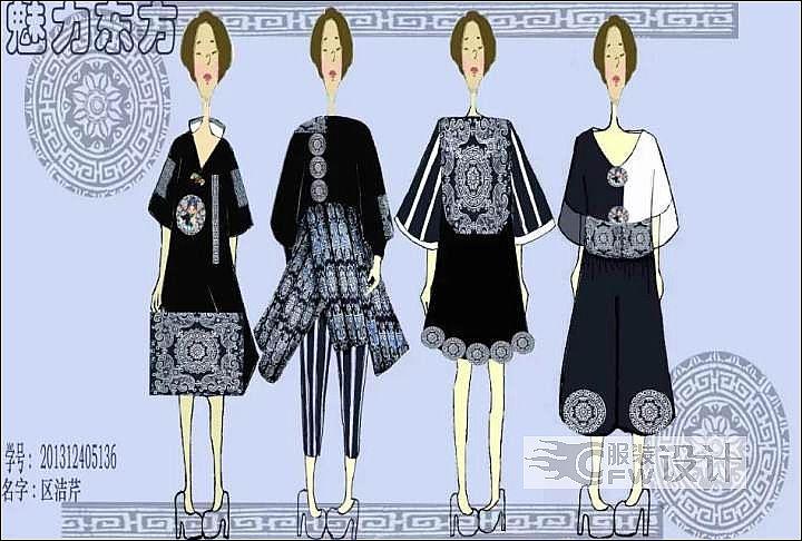 魅力东方-大赛作品设计-服装设计