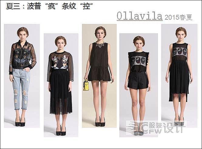 波普-女装设计-服装设计