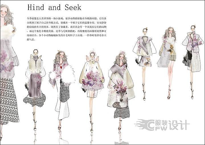 hind and seek作品-hind and seek款式图
