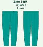 蓝绿色小脚裤