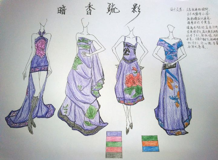 晚禮服設計手稿-婚紗禮服設計-服裝設計