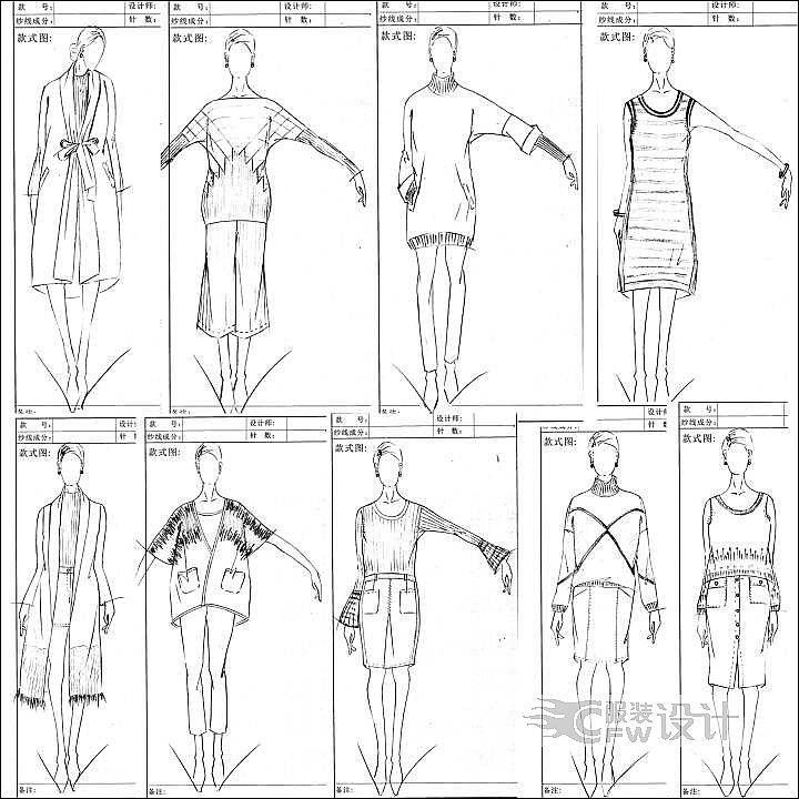 毛衫针织手绘时装效果图