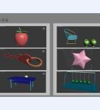 3D软件作品