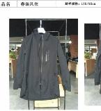 17-001男装时装设计