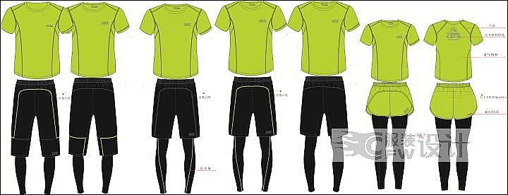 运动套装作品-运动套装款式图