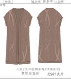 素色毛衫粗针针织