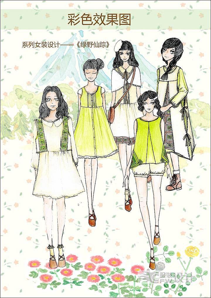刘婉雨毕业设计――绿野仙踪作品-刘婉雨毕业设计――绿野仙踪款式图