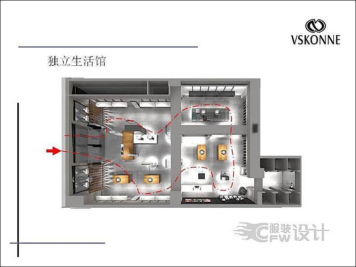 威斯康尼品牌秋冬时段陈列指引手册-橱窗陈列设计