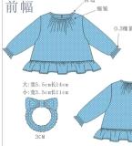 女童春连衣裙