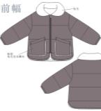 男童冬装外套