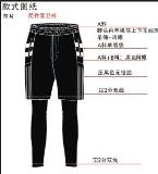 两件套卫裤