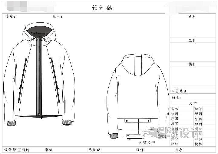 大衣和棉服作品-大衣和棉服款式图