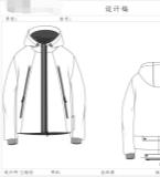 大衣和棉服