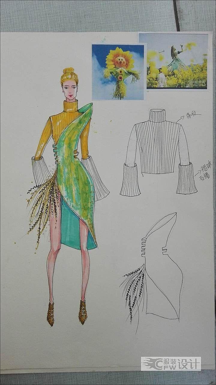 无彩-女装设计-服装设计