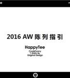 HAPPY TEE品牌AW16陈列指引