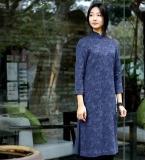 蓝褶素旗袍