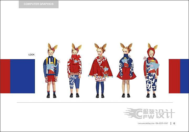 童裝-童裝設計-服裝設計