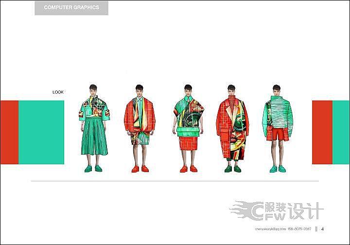男装作品-男装款式图