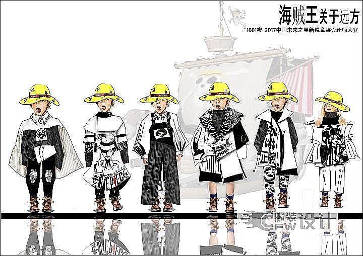 海贼王。关于远方作品-海贼王。关于远方款式图