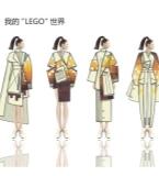 """我的""""LEGO""""世界"""