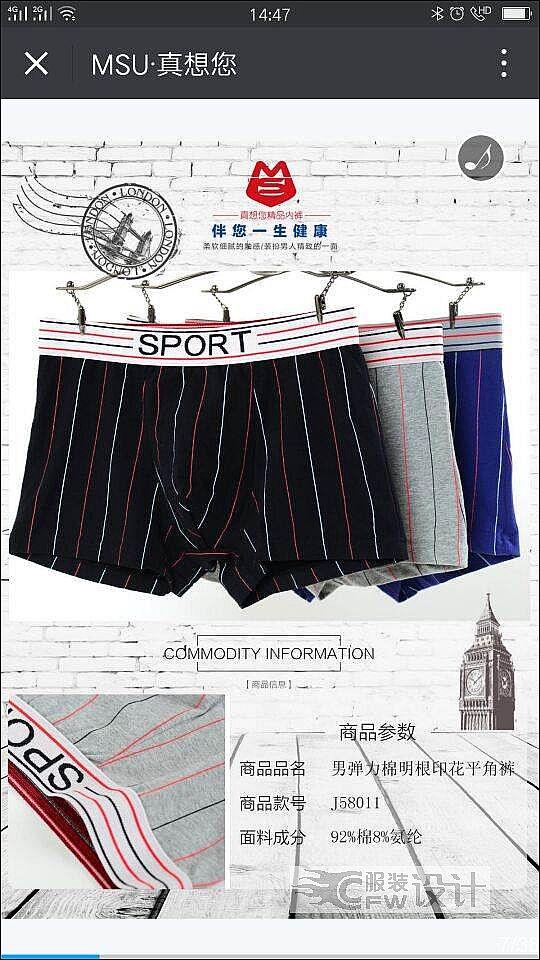 时尚男士11作品-时尚男士11款式图