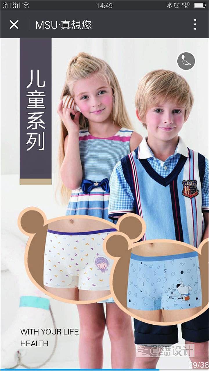 童装系列作品-童装系列款式图