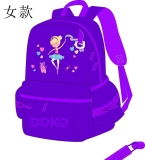 school bag17-7