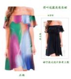 羽毛露肩连衣裙2