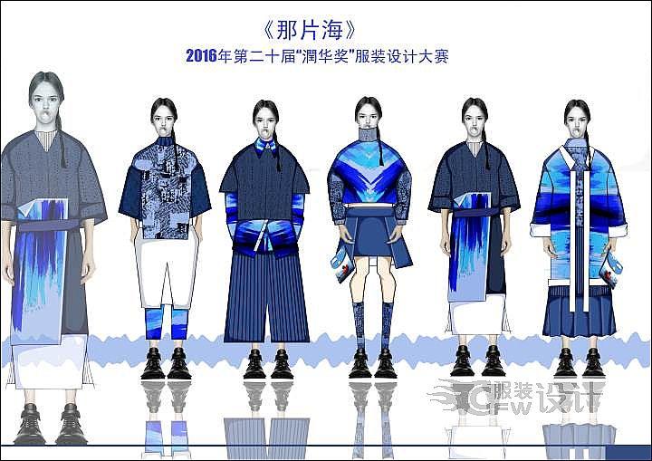 那片海 - 北京大学生时装周作品-那片海 - 北京大学生时装周款式图