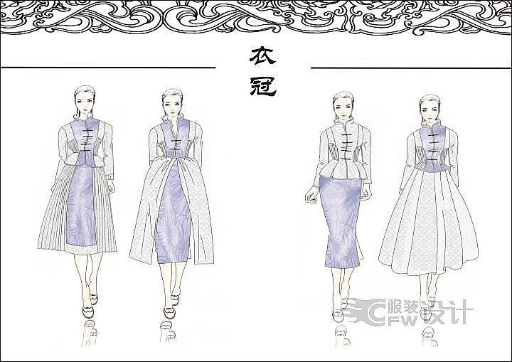 衣冠作品-衣冠款式图