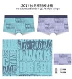 男士内裤设计图