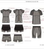 荣利运动服饰设计稿