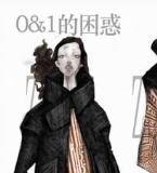 郑州尼啦啦尼服装学校女装设培训作业