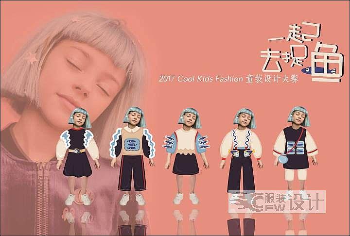cool kids fashion比赛投稿作品-cool kids fashion比赛投稿款式图