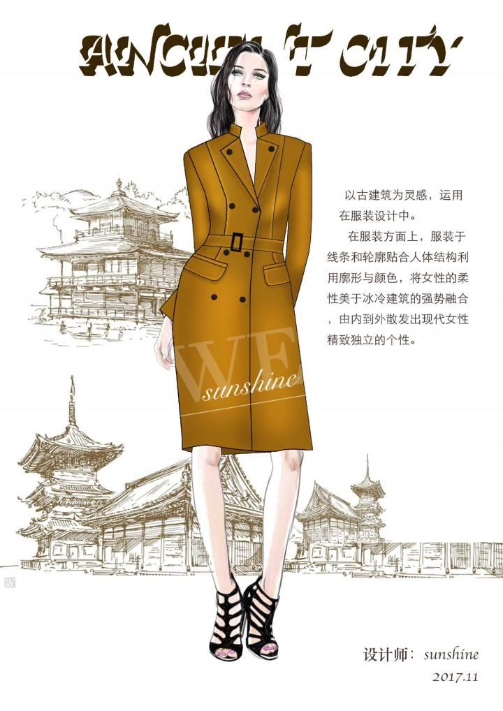 驼色双面羊绒大衣作品-驼色双面羊绒大衣款式图