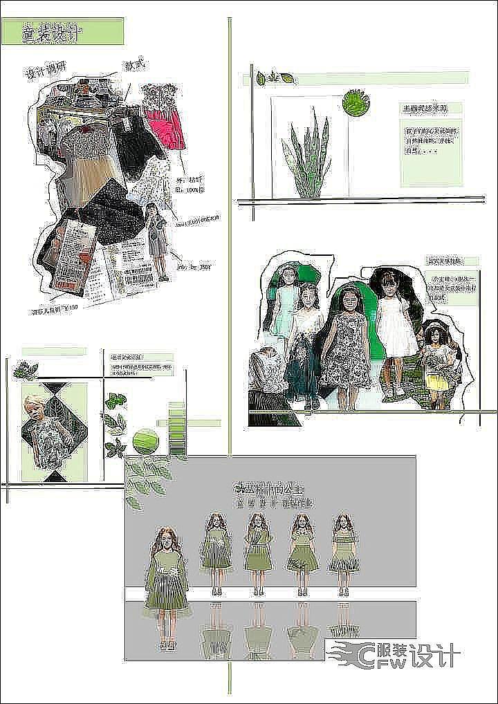 童装设计作品-童装设计款式图