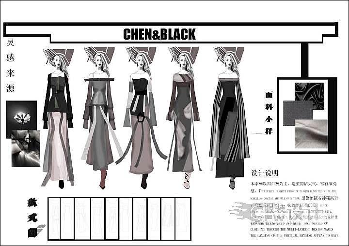 CHEN BLACK作品-CHEN BLACK款式图