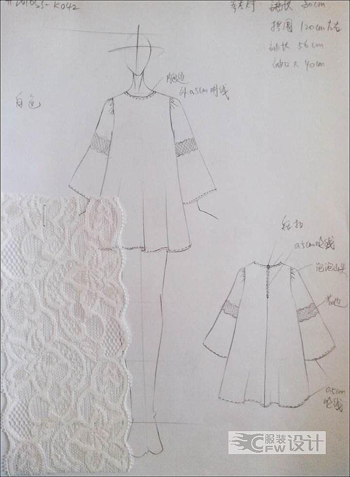 a型连衣裙作品-a型连衣裙款式图