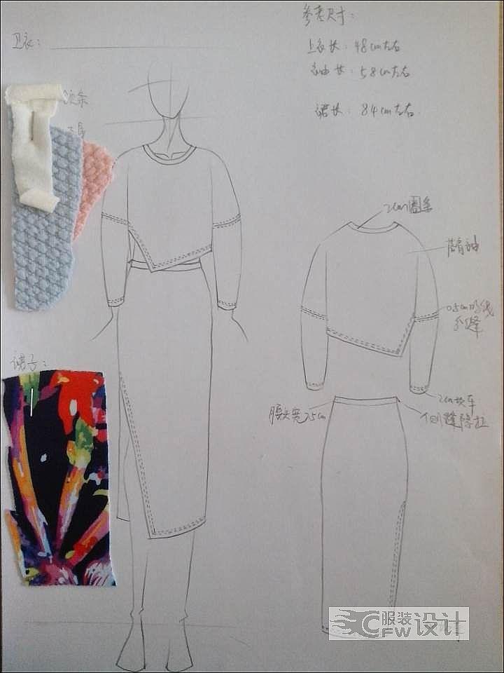 廓形卫衣 铅笔裙 套装-女装设计-服装设计