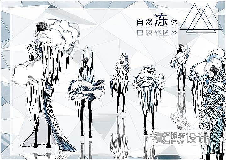 自然冻体作品-自然冻体款式图
