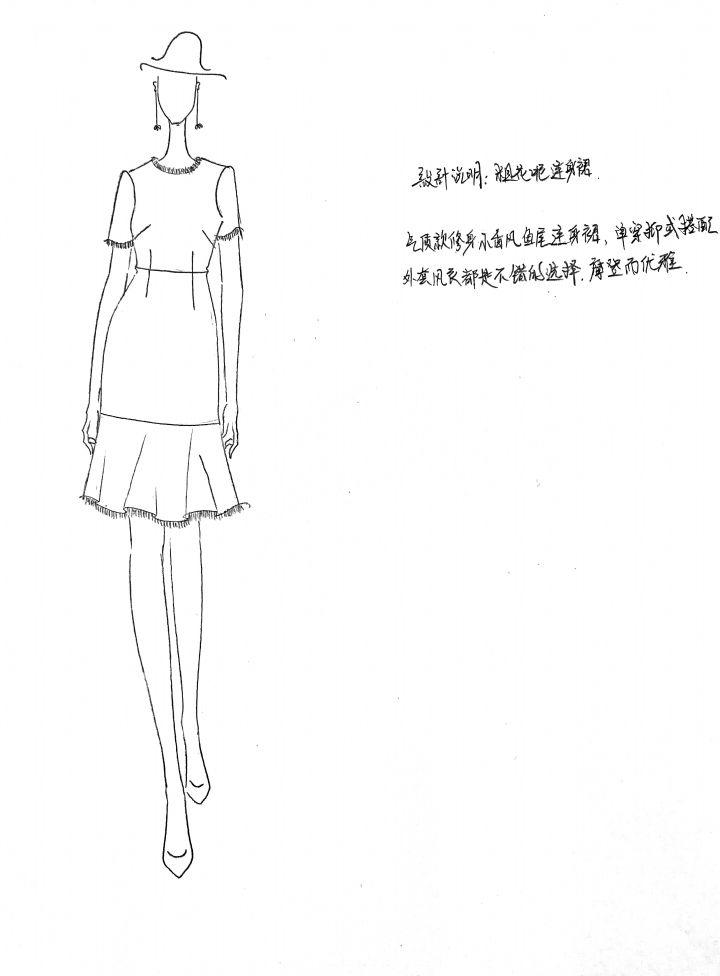 小香风连身裙