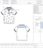 男童polo衫