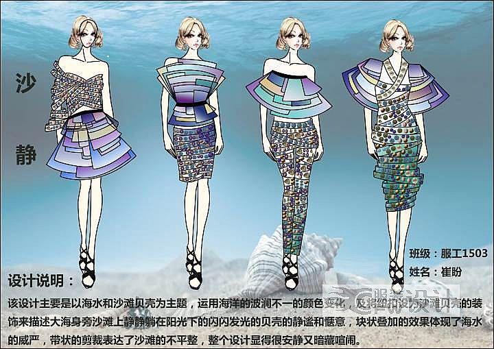 留白-女装设计-服装设计图片
