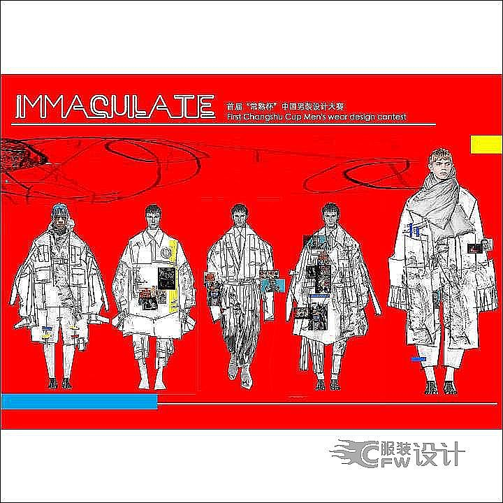 immaculate浣���-immaculate娆惧���