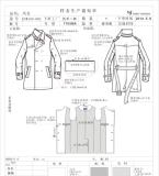 �L衣款式�D