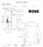 韩版烫胶衬衫